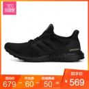 adidas 阿迪达斯 UltraBOOST F36123 女子跑步鞋 569元包邮(需用券)¥569