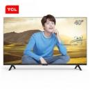 TCL 40L2F 40英寸全高清FHD智能电视机 丰富影视教育资源(黑色) 1298元包邮1298元包邮