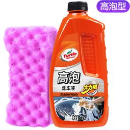 Turtle Wax 龟牌多泡洗车水蜡 瓜香香甜型 通用色 1.25L 19.9元包邮