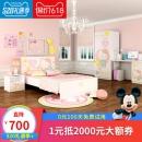 Hello Kitty 儿童床1.2米 1299元¥1299