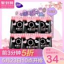 23日10点:Ladycare 洁婷 夜用卫生巾 安心裤/卫生裤 16条 29.95元包邮(需用券)¥70