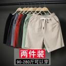 LOFU JOEY 洛夫乔伊 男士夏季短裤 多色可选 19.9元包邮(需用券)¥20