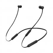 1日0点:Beats X 蓝牙无线入耳式耳机 白色 599元含税包邮(前一小时)