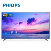 PHILIPS 飞利浦 70PUF6894/T3 70英寸 4K 液晶电视 4449元包邮(需用券,赠叮咚音响)¥4449