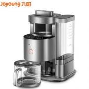 Joyoung 九阳 Y88 蒸汽加热自清洗破壁料理机 2969元包邮(需领券)
