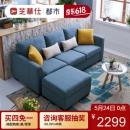 CHEERS 芝华仕 5630 现代简约布艺沙发 2299元包邮(立减)¥2299