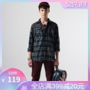 LONSDALE 龙狮戴尔 113310615 男士长袖格子衬衫 69元包邮(需用券)¥119