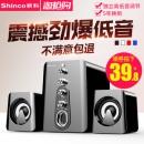 Shinco/新科 HC-807 电脑音箱 36.9元包邮¥37