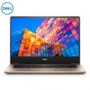 DELL 戴尔 灵越14 燃 14英寸笔记本电脑 (i7-8565U、8GB、256GB、MX250) 5099元包邮¥5099