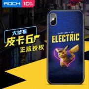 ROCK 洛克 iPhone X/XR/XS MAX 系列 大侦探皮卡丘 手机壳 19元包邮(需用券)