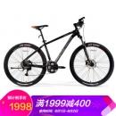 MERIDA 美利達 超越 Ⅲ 27.5寸 山地自行车 1998元¥1998
