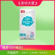 雀氏(Chiaus) 小芯肌 婴儿纸尿裤 L58片 *7件 371.5元(合53.07元/件)¥65