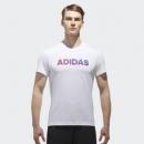 adidas 阿迪达斯 ISC SS LNG GRA男子运动型格短袖T恤 DT2553114元包邮
