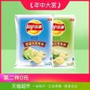 8 8 V I P : 乐 事   薯 片   黄 瓜 味   1 4 5 g   +   青 柠 味   1 4 5 g   * 4 件¥35