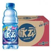 Mizone 脉动 青柠口味 维生素功能饮料 400ml*15瓶