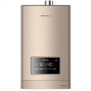BEVERLY  比佛利 JSQ30-W2 美的高端定制燃气热水器 2599元包邮