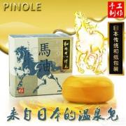 PINOLE 日本原装马油洁面皂100g