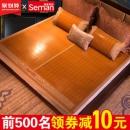 盛曼品牌新款凉席碳化双面竹席 券后¥39¥39