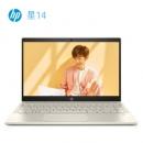 HP 惠普 星14-ce2015TX 14英寸笔记本电脑(i7-8565U、8GB、1TB+128GB、MX250) 5199元包邮¥5199