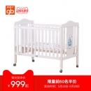 gb 好孩子 MC308 婴儿多功能实木床  券后999元¥1899