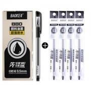 BAOKE 宝克 880 中性笔 0.5mm 黑色 12支+笔芯20支 *2件