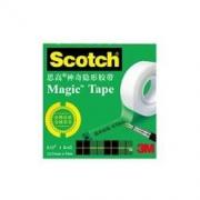 3M 思高 810Scotch 神奇隐形粘字胶带 12.7mm*10米 2卷 6.9元包邮(需用券)6.9元包邮(需用券)