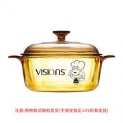 21日8点:VISIONS 康宁 晶彩透明锅 京东JOY联名款 2.25L 199元包邮199元包邮