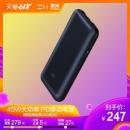 618预售:ZMI 紫米 45W 2万mAh PD快充移动电源 QB815247元、需定金30元