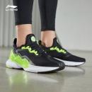 LI-NING 李宁 Crazy Run ARHP057 男款休闲运动鞋 279元(需用券)¥279