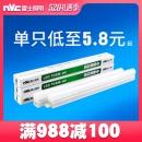 nvc-lighting 雷士照明 T5 led灯管 酷毙灯 4W  5.8元包邮¥6