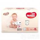 Huggies 好奇 铂金装 婴儿纸尿裤 L96+8片 2箱 ¥288包邮144元/箱