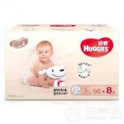 Huggies 好奇 铂金装 婴儿纸尿裤 L96+8片 2箱 ¥288包邮