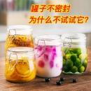 夸克 玻璃带盖大容量密封罐3件套 券后¥24.9¥25