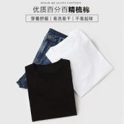 VANCL凡客诚品1093605男士短袖T恤*5件