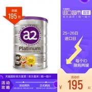 88VIP:a2 艾尔 Platinum 白金版 婴幼儿奶粉 3段 900g 193元含税包邮(需用券)¥193