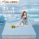 MERCURY 水星家纺 Cool凉感床垫保护垫 1.5米床 199元包邮¥199