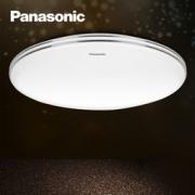 Panasonic 松下 HHLA1743 led吸顶灯 21w 墙壁开关调色 259元包邮(需用券)259元包邮(需用券)