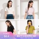 Betu 百图 1803T92 女士简约纯棉短袖T恤 白色V领 XS 99元¥99