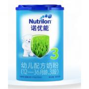 Nutrilon 诺优能 婴儿配方奶粉 中文版 3段 800g120元包邮