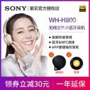 Sony/索尼 WH-H800 头戴式有线无线蓝牙通用耳机 999到手¥949