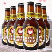 Hitachino Nest 常陆野猫头鹰 淡色艾尔啤酒 330ml*6瓶 39.9元包邮¥128