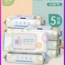 植护 婴儿专用湿巾80抽*5包9.9元包邮(需用券)