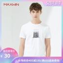 ¥29.5 MAXWIN 马威 19182142054 男式 印花 短袖T恤¥30