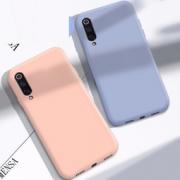 BSN iPhone 6-XS Max 液态硅胶手机壳  9.9元包邮9.9元包邮