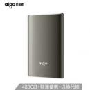 aigo 爱国者 S01 USB3.0 移动固态硬盘 480GB 459元包邮459元包邮