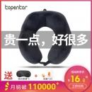 TOPENTAR 驼峰护颈枕 12色可选 送眼罩+耳塞 11.8元包邮(需用券)¥12