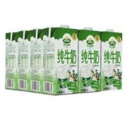 Arla 爱氏晨曦 全脂牛奶 1L 12盒 普通装 *2件 179元包邮(合89.5元/件)