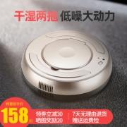 公众 S1 全自动吸尘器 168元包邮¥148