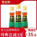 汪德荣 小磨纯正黑芝麻油 225ml*3小瓶  券后30.8元¥31