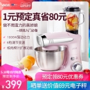 ACA 北美电器 ASM-DA600 多功能厨师机  399元包邮(需用券)¥579